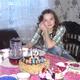 Яновская Елизавета
