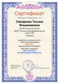 sertifikat-portfolio2.jpg