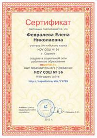 sertifikat_ou2.jpg