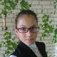 Шаркова Валерия