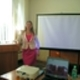 Зайферт Оксана Александровна