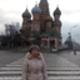 Дашинимаева Оксана Баиржаповна