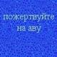 Кузнецова Юлия Анатольевна