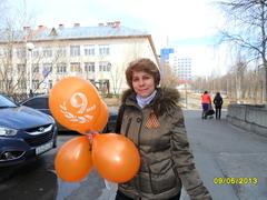 Куликова Елена Григорьевна