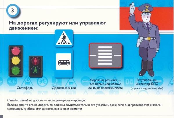 https://nsportal.ru/sites/default/files/2012/11/26/03_6.jpg