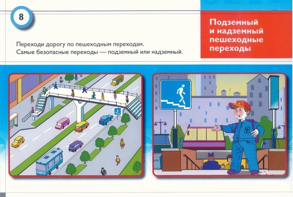 https://nsportal.ru/sites/default/files/2012/11/26/08_1.jpg