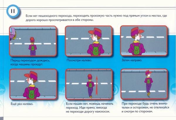 https://nsportal.ru/sites/default/files/2012/11/26/11_23.jpg