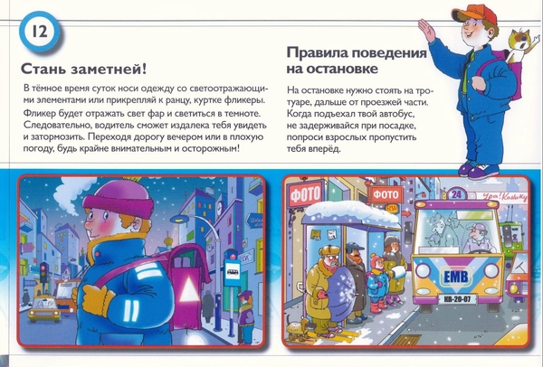 https://nsportal.ru/sites/default/files/2012/11/26/12_13.jpg
