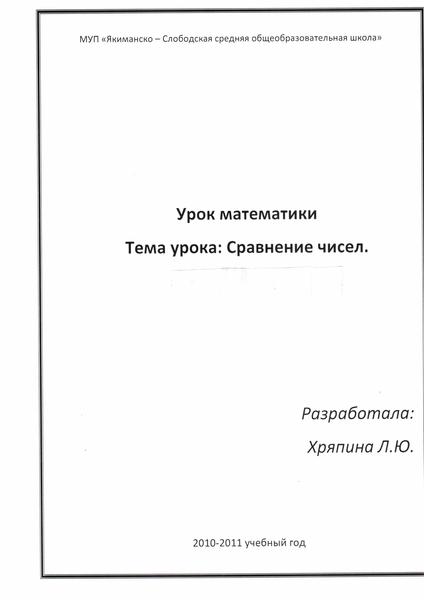 ренессанс кредит онлайн заявка на кредит наличными решение сразу красноярск