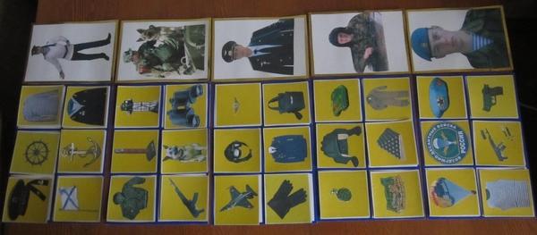 Дидактические игры по теме защитники отечества в средней группе 3