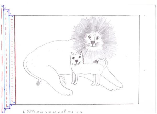 Рисунок к лев и собачка толстой нарисовать