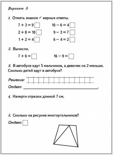 решение задач на систему уравнений 7 класс