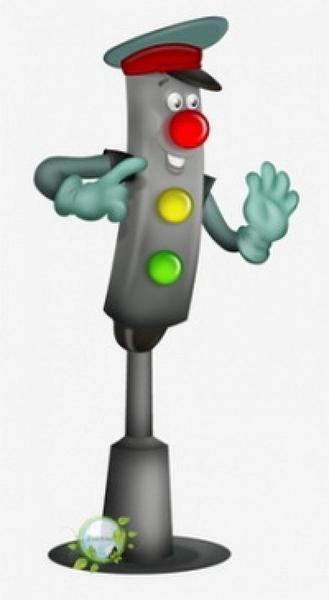 Картинки смешного светофора для детей