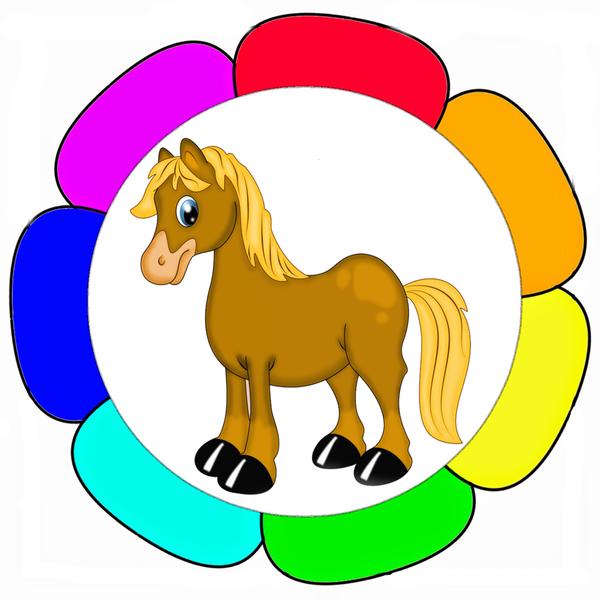 Картинки на шкафчики в детский сад лошадка