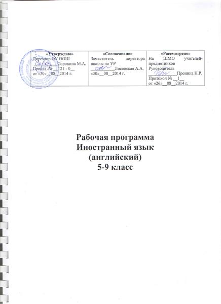 Гдз по краеведению 6 класс рабочая тетрадь волгоградская область default