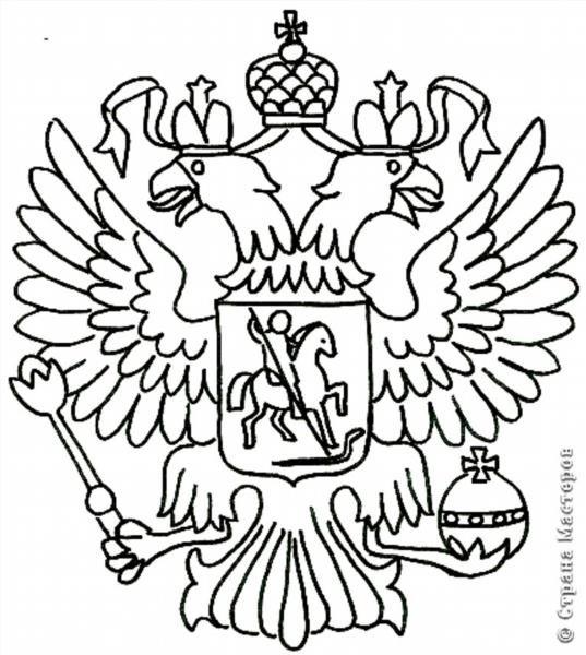 материал на тему раскраски для детей Quot страна россия