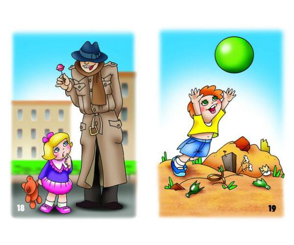 Безопасность на улице и дома для детей картинки