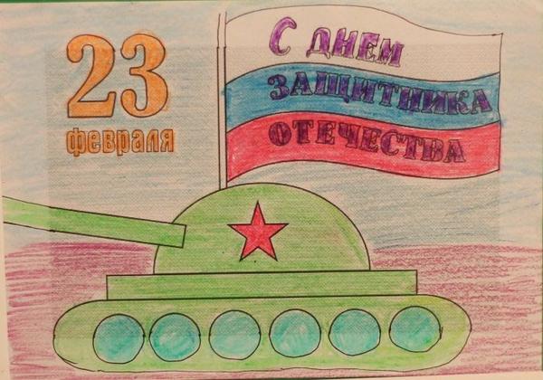 Открытки своими, как нарисовать мальчикам открытку 23 февраля