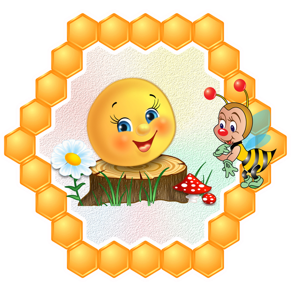 Группа пчелки в детском саду картинки на шкафчики