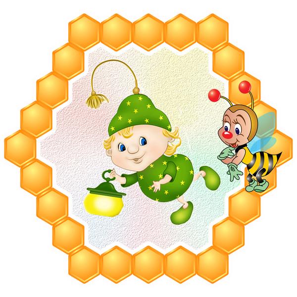 Картинки на шкафчики группа пчелки в детском саду