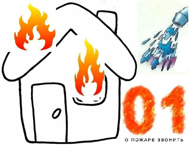 Картинка загорелся кошкин дом черно-белая