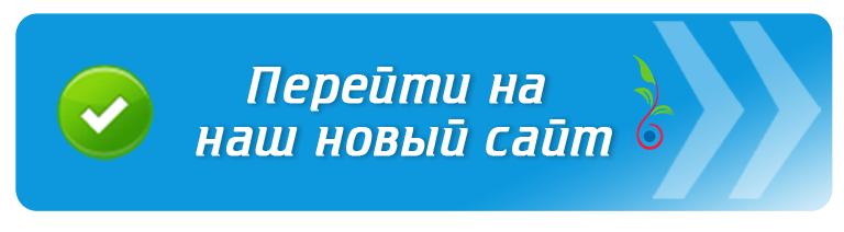 Kubannet хостинг бесплатно создать сайт бесплатный хостинг