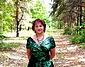 Зимаева Елена Александровна