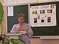 Михайлова Надежда Анатольевна