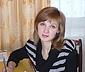 Гаврина Евгения Владимировна