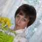 Бобылева Марина Витальевна