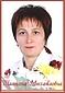 Ващенко Татьяна Михайловна