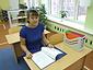 Великанова Наталья Владимировна