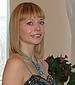 Москаленко Ольга Игоревна
