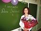 Маркова Лада Леонидовна