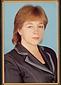 Ларина Елена Аркадьевна