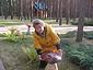 Чередниченко Виктория Леонидовна