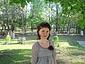 Несмина Наталья Николаевна