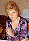 Белянушкина Елена Ивановна