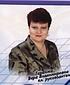 Гаранжа Вера Владимировна