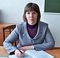 Бакума Светлана Юрьевна