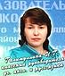 Галимуллина Ильгамия Рашитовна