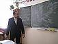 Перчиц Станислав Николаевич