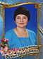 Каримова Фания Рашидовна