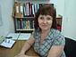 Романовская Наталия Анатольевна