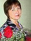 Дьяченко Людмила Александровна