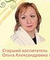 Валиева Ольга Александровна