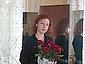 Рекало Татьяна Сергеевна