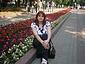 Гиль Татьяна Леонидовна