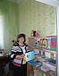 Мащенко Наталья Викторовна