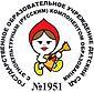 Гордеева Н.М.
